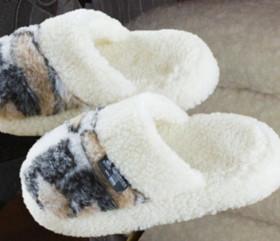 Pantofle wełniane, wsuwane, DEBIUT