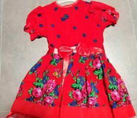 Sukienka tybetka